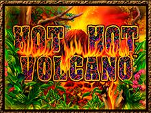 Горячий-Горячий Вулкан