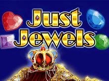 Азартный игровой автомат Just Jewels онлайн